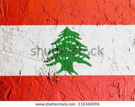 The Lebanese flag painted on wall - stock photo