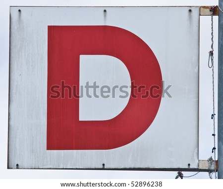 The letter D - stock photo