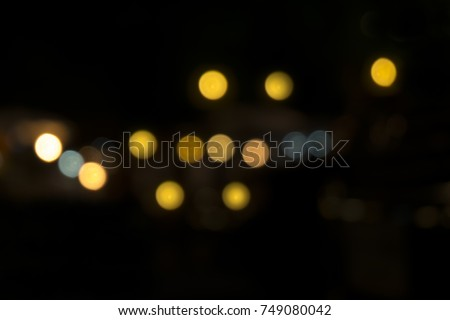 The light that blurts out is a beautiful Bokeh on a black background.