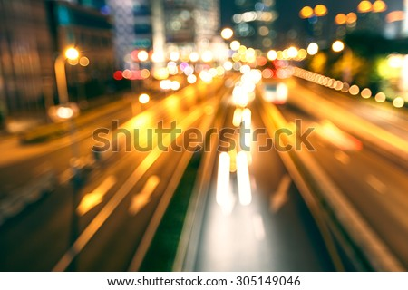 the light trails on the street in shanghai china - stock photo