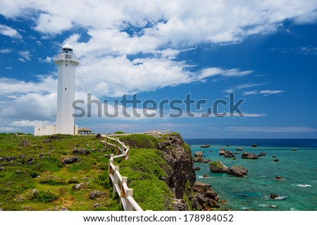The Lighthouse in HIGASHI HENNA Cape, Okinawa Prefecture/Japan, 2013/6/17.  - stock photo