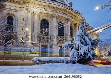 the lights of cars passing in front  of University of Sofia, Bulgaria  - stock photo