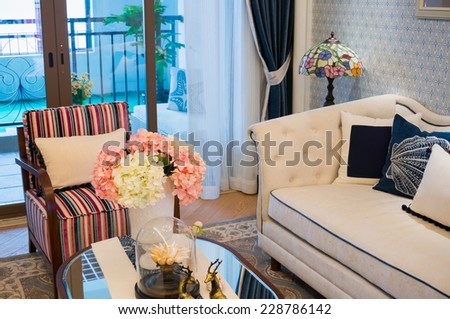 the living room with nice decoration