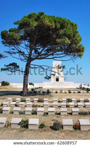 The Lone Pine Memorial at the Gallipoli Battlefields in Turkey. - stock photo