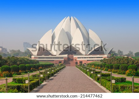 The Lotus Temple, located in New Delhi, India, is a Bahai House of Worship - stock photo