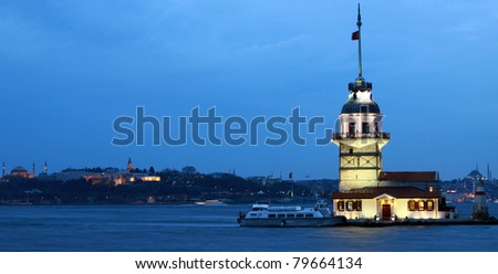 The Maiden's Tower witn Hagia Sophia and Topkapi Palace.