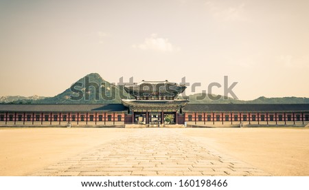 The main gate at Gyeongbokgung Palace in Seoul, South Korea. The palace is the largest of the five grand palaces built by the Joseon Dynasty. - stock photo