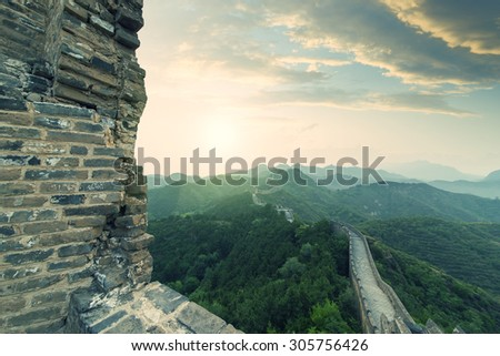 The majestic Great Wall, Beijing, China