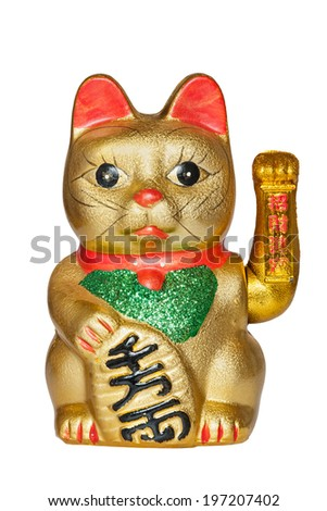 The Maneki Neki Cat is traditional cultural statue from Japan that is believed to bring great wealth to the owner.  Now popular China and Japan. Isolated on a white background with a clipping path - stock photo