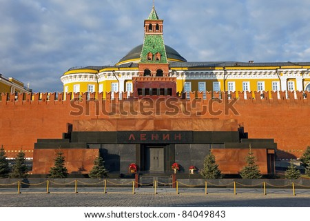 The Mausoleum of Lenin and Kremlin wall  on Red Square, Moscow, Russia. - stock photo