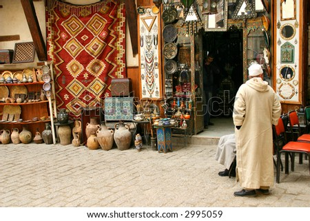 The Medina - traditional Arab shopping center - stock photo