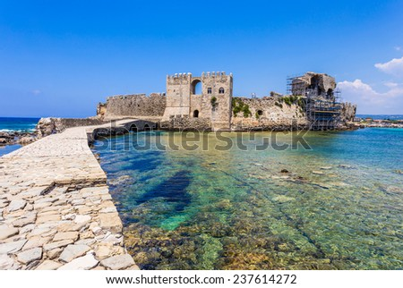 The Methoni Venetian Fortress in the Peloponnese, Messenia, Greece.