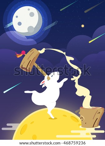 Moon Cake Cartoon Images : Moon Cake Stock Photos, Royalty-Free Images & Vectors ...