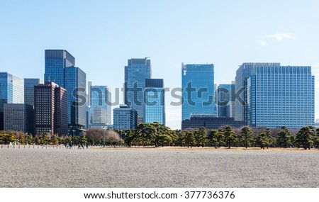 The modern buildings of the city - stock photo