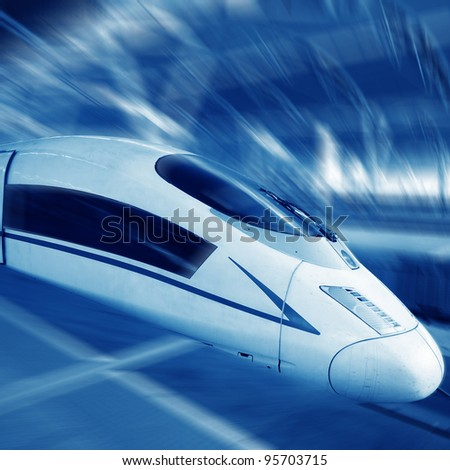 the modern high speed train with motion blur