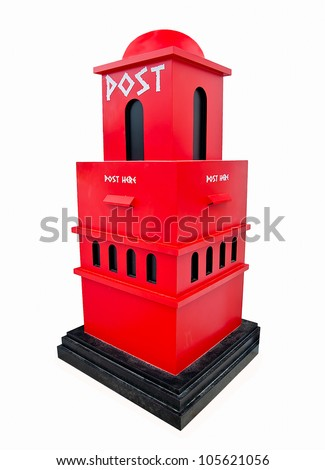 The Modern postbox isolated on white background - stock photo