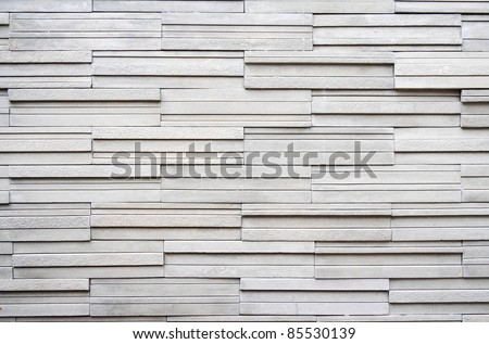The modern wall - stock photo