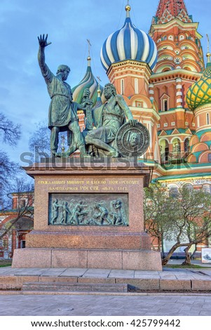 The Monument to Minin and Pozharsky is a bronze statue on Red Square in Moscow, Russia, in front of Saint Basil's Cathedral. Built and installed in 1818 - stock photo