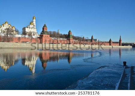 The Moscow Kremlin and Moscow river. Kremlin embankment in Moscow, clear February day.