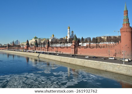 The Moscow Kremlin from the Moskva river. Kremlin embankment in Moscow, clear February day. - stock photo