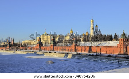 The Moscow Kremlin, panoramic view. Moscow. Russia - stock photo