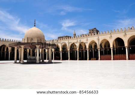 The Mosque of Amr ibn al-As, also called the Mosque of Amr, was originally built in 642 AD, as the center of the newly-founded capital of Egypt, Fustat.