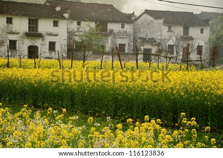 the most beautiful village in China - stock photo