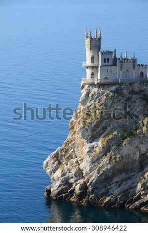 "The most famous Crimean landmark - a small castle ""Swallow's nest"" in the original architecture, Gaspra, Big Yalta. At nowadays a castle in disrepair due to subsidence of the rock"