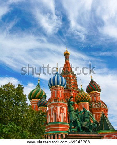 The Most Famous Place In Moscow, Russia - stock photo