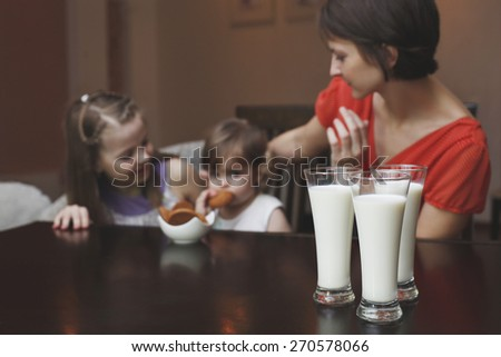 The mother and children home happy - stock photo