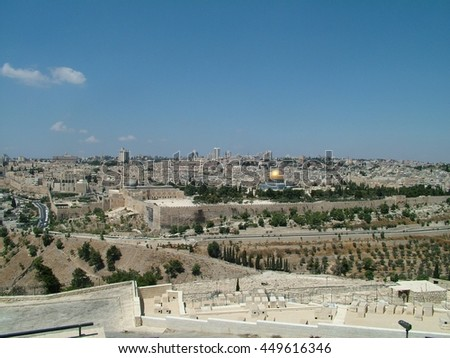 the mount of olives graveyard with the dome on the mount, Jerusalem, Israel - stock photo
