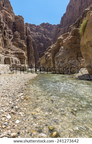 The Mujib Reserve of Wadi Mujib is the lowest nature reserve in the world, located in the mountainous landscape to the east of the Dead Sea