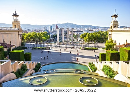 "The Museu Nacional d'Art de Catalunya (English: ""National Art Museum of Catalonia""), abbreviated as MNAC, is the national museum of Catalan visual art located in Barcelona, Catalonia, Spain.  - stock photo"