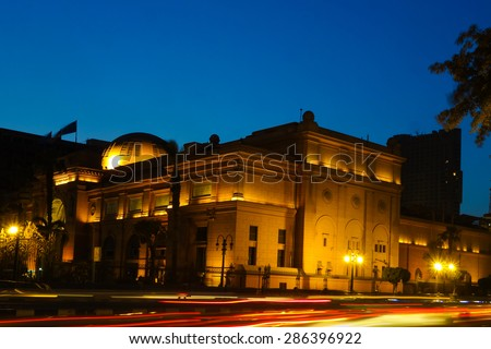 The Museum of Egyptian Antiquities, also known as Egyptian Museum at night - Cairo, Egypt - stock photo