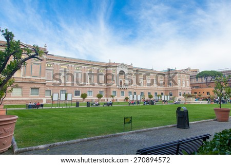 the Museum of Vatican, Rome, Italy - stock photo