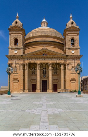 The named Â?Â?Egg ChurchÂ?Â? situated in Mgarr in the republic of Malta. - stock photo