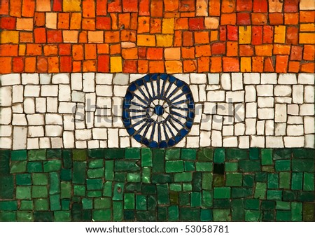 The national flag of the republic of India, created as window pane. - stock photo