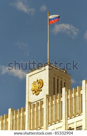 The national flag of the Russian Government House - stock photo