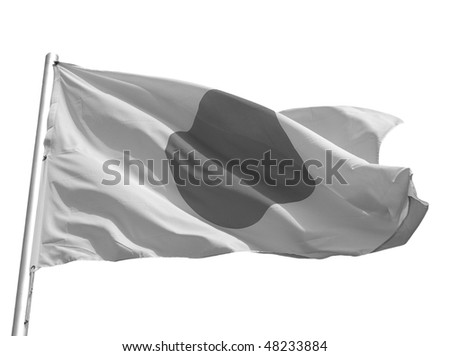 The national Japanese flag of Japan (JP) - isolated over white background