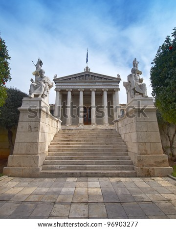 The National university, with Apollo, Athena, Plato and Socrates statues, Athens Greece - stock photo