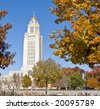 The Nebraska State Capitol Building in downtown Lincoln - stock photo