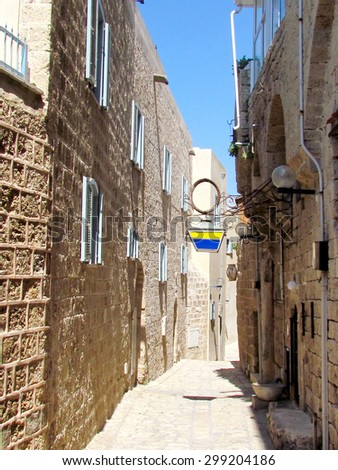 The Netiv HaMazolot street in old city Jaffa, Israel