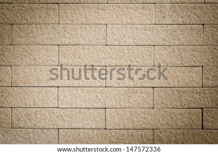 The new design of modern wall.