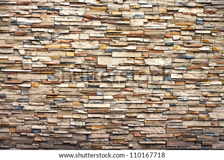 the new design pattern of modern brick wall surfaced - Brick Design Wall
