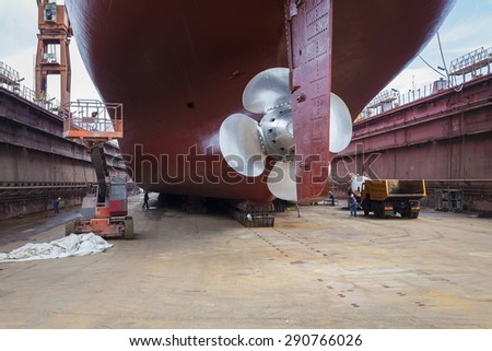The new propeller mounted on a refurbished ship - stock photo