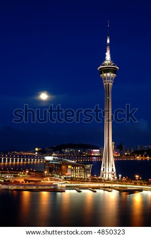 The night scene of  Tower Convention and Entertainment Center, Macau - stock photo