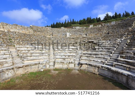 The Odeon (Bouleuterion) in Ephesus, the ancient Greek city in Turkey. The Odeon was a small roofed theater constructed around 150 AD. for plays and concerts.