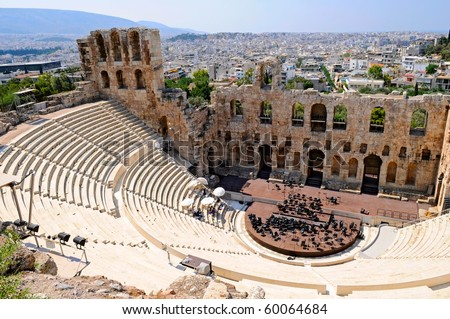 The Odeon of Herodes Atticus - theatre in Athens, Greece - stock photo