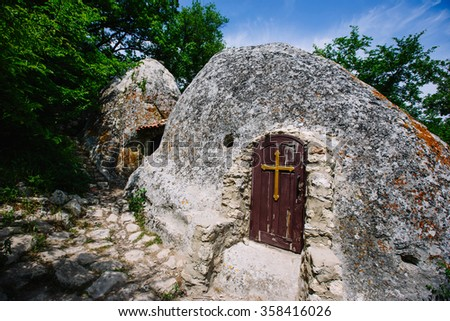 The old Church - stock photo