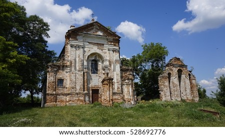 The old church in Zhytomyr region